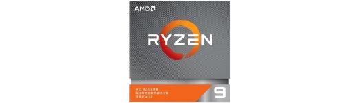 Processadores AMD Ryzen 9